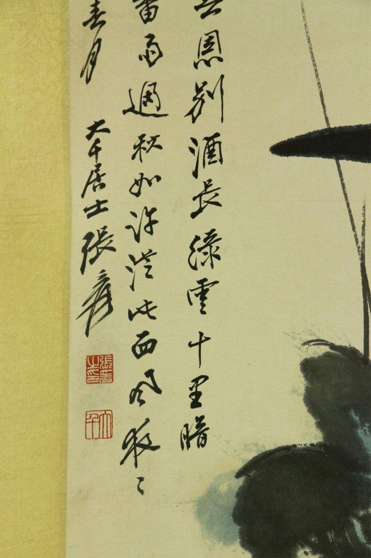 Zhang Daqian 1899-1983 Watercolour on Paper Scroll - 2