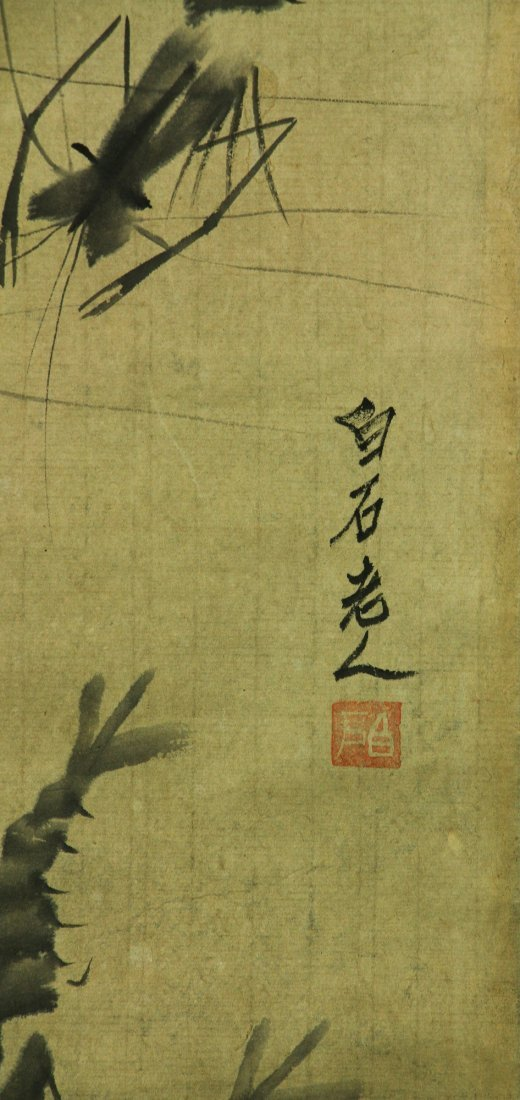 Qi Baishi 1864-1957 Ink on Paper Scroll - 2