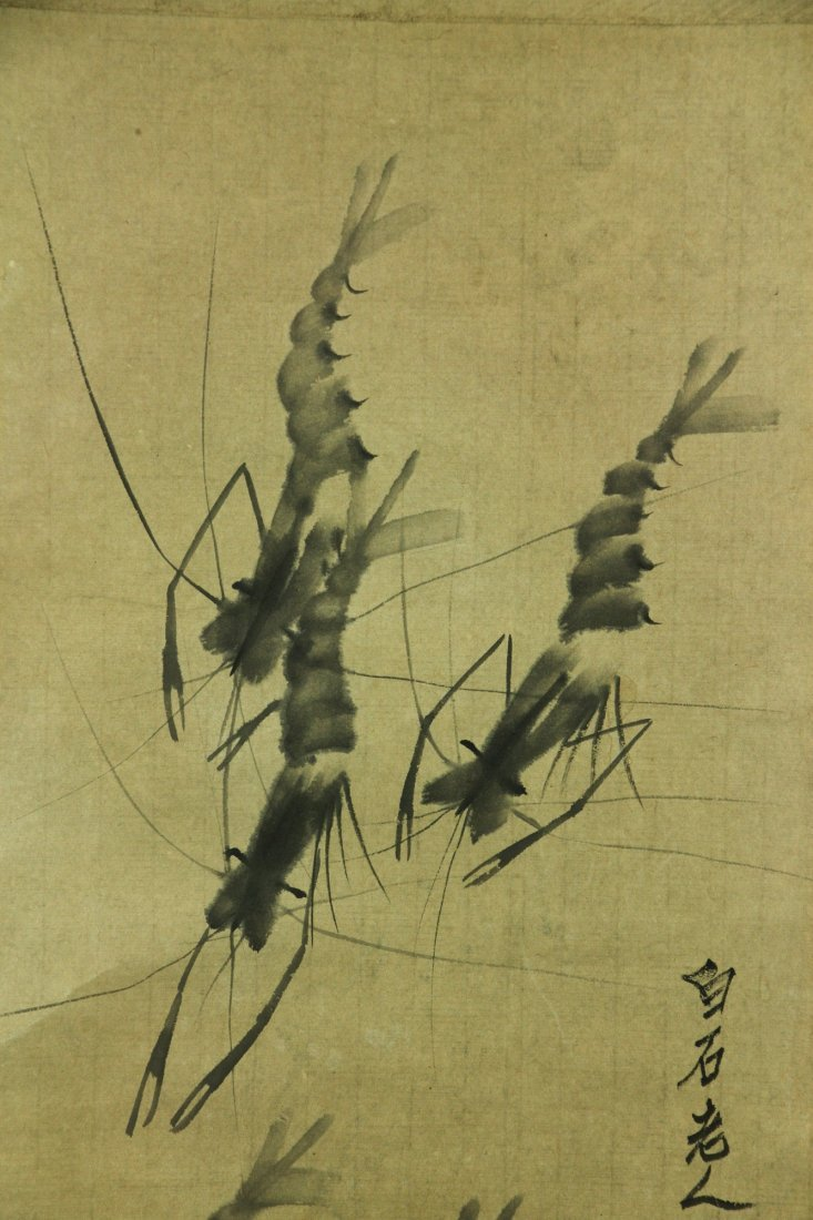Qi Baishi 1864-1957 Ink on Paper Scroll - 3