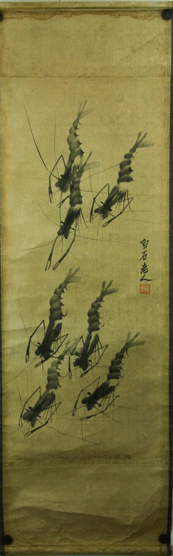 Qi Baishi 1864-1957 Ink on Paper Scroll - 5