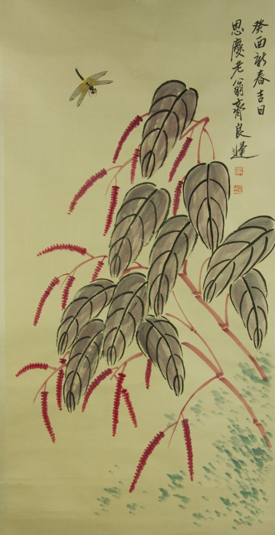 Qi Baishi 1864-1957 Watercolour on Paper Scroll