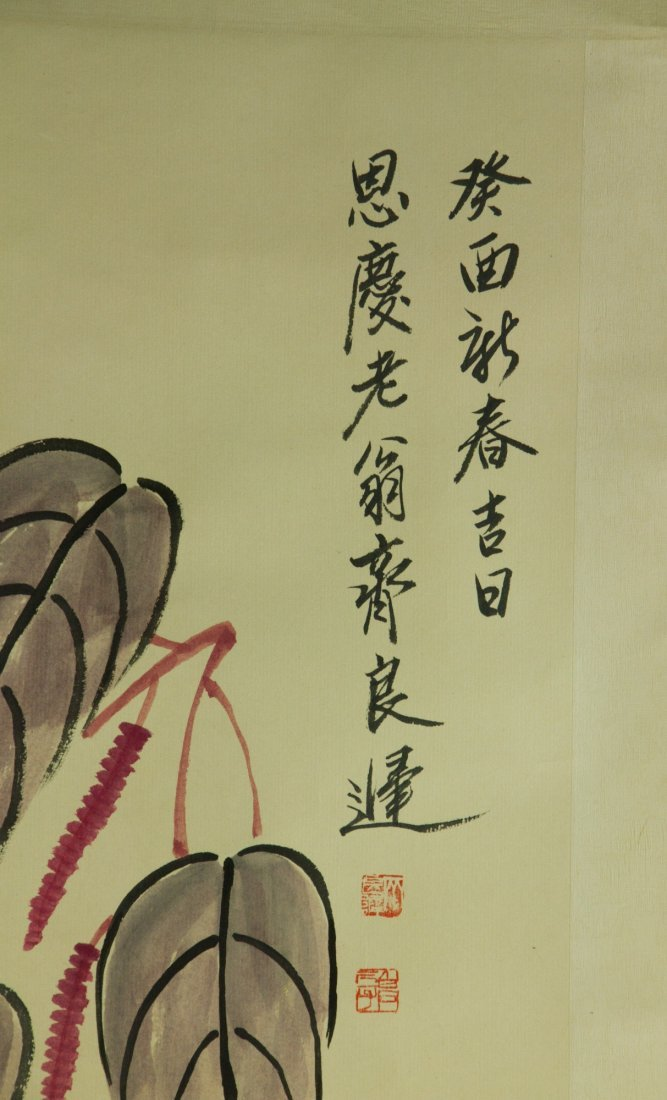 Qi Baishi 1864-1957 Watercolour on Paper Scroll - 2