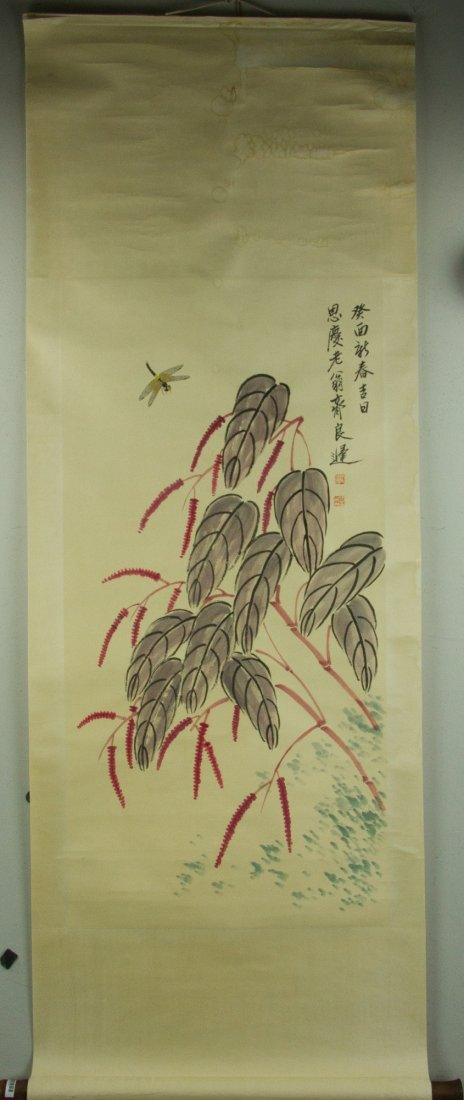 Qi Baishi 1864-1957 Watercolour on Paper Scroll - 5