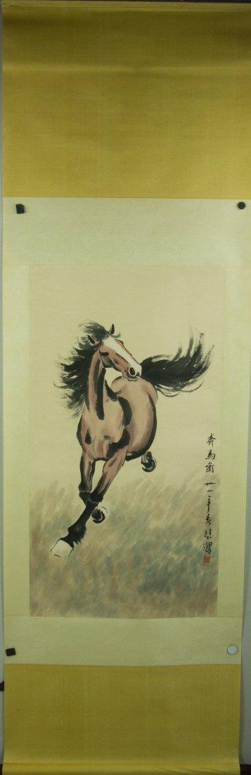 Xu Beihong 1895-1953 Watercolour on Paper Scroll - 2