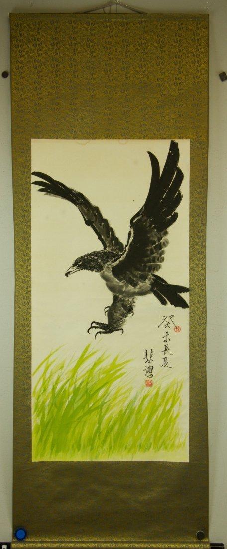Xu Beihong 1895-1953 Watercolour on Paper Scroll - 5