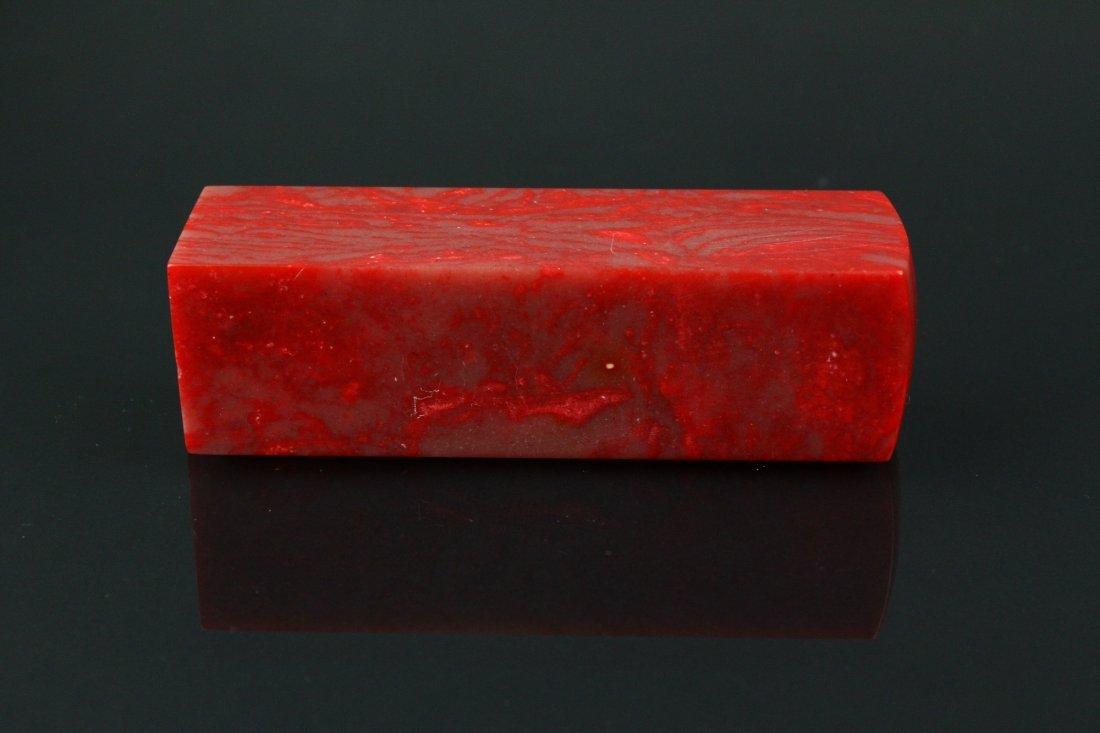 Chinese Blood Stone-Like Seal - 4