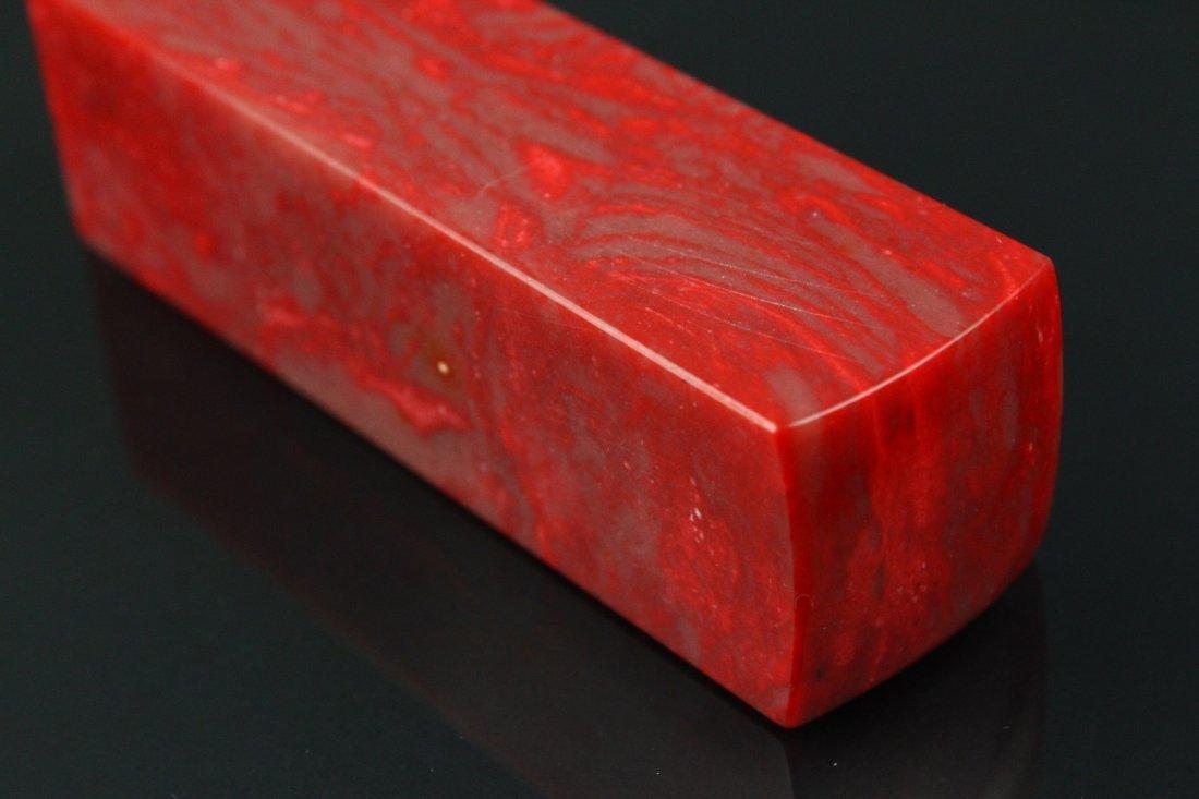 Chinese Blood Stone-Like Seal - 5