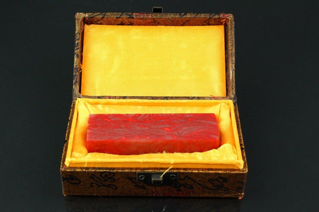 Chinese Blood Stone-Like Seal - 6