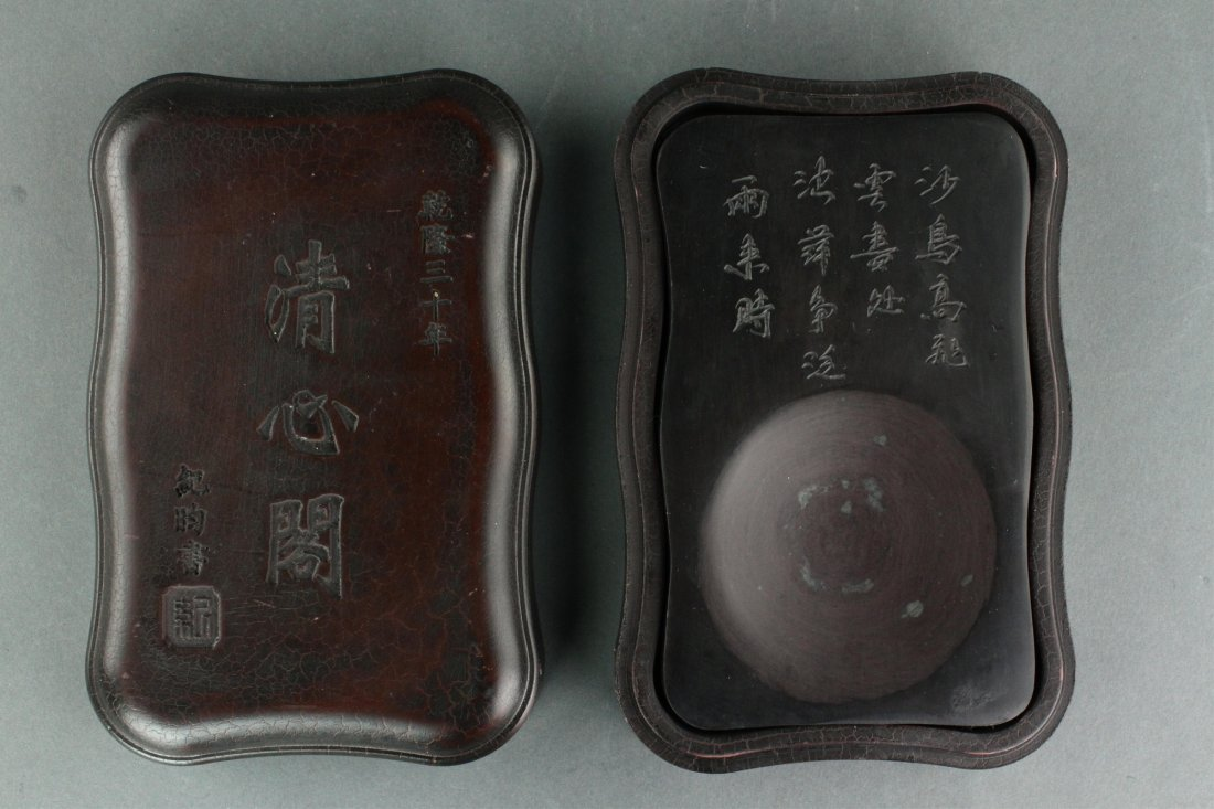 Chinese Ink Stone with Wooden Case Ji Yun Mark