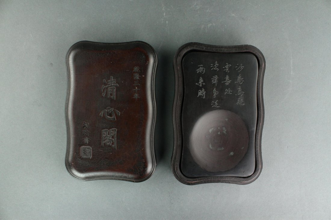 Chinese Ink Stone with Wooden Case Ji Yun Mark - 2