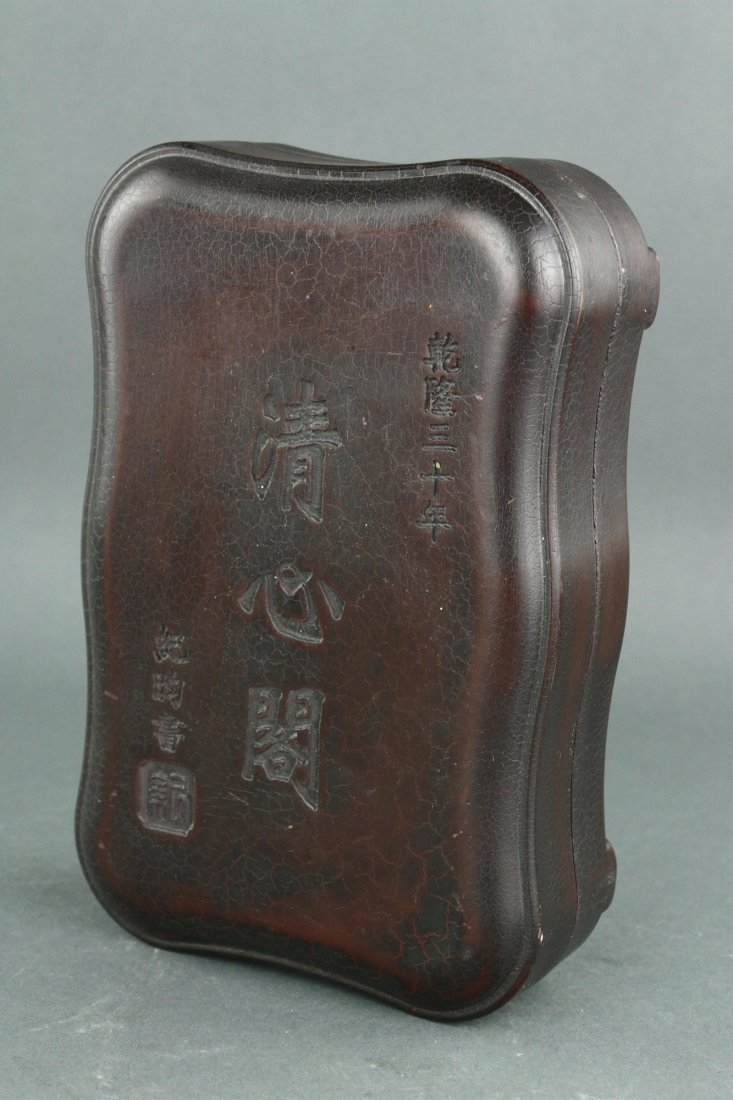 Chinese Ink Stone with Wooden Case Ji Yun Mark - 7