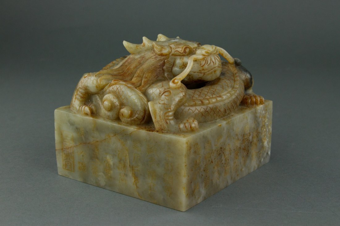 Chinese Extremely Rare Imperial Dragon Seal Da Qin