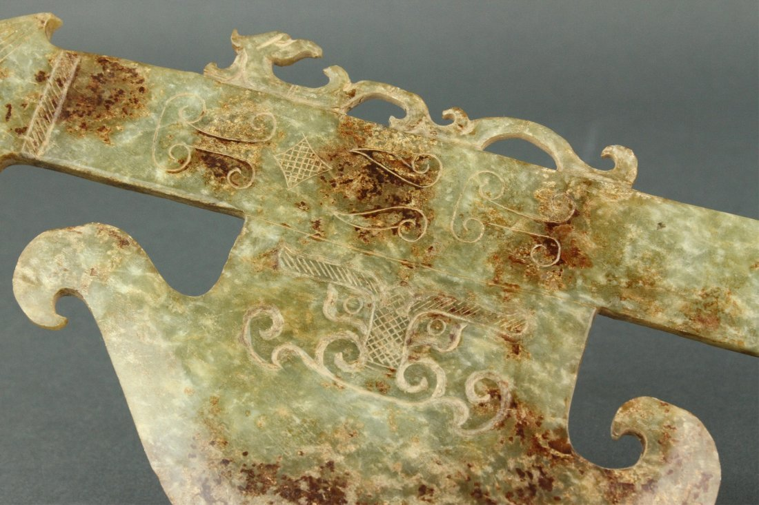 Chinese Archaistic Green Jade Carved Axe - 2
