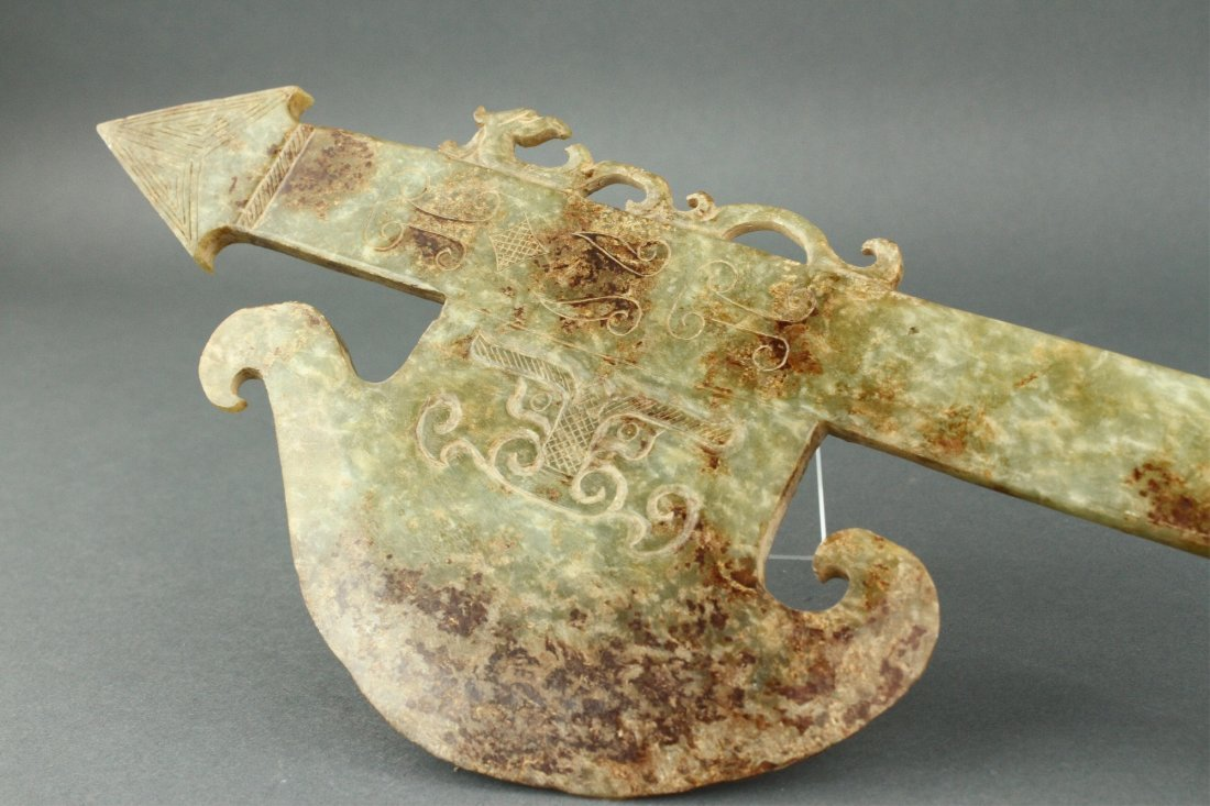 Chinese Archaistic Green Jade Carved Axe - 4