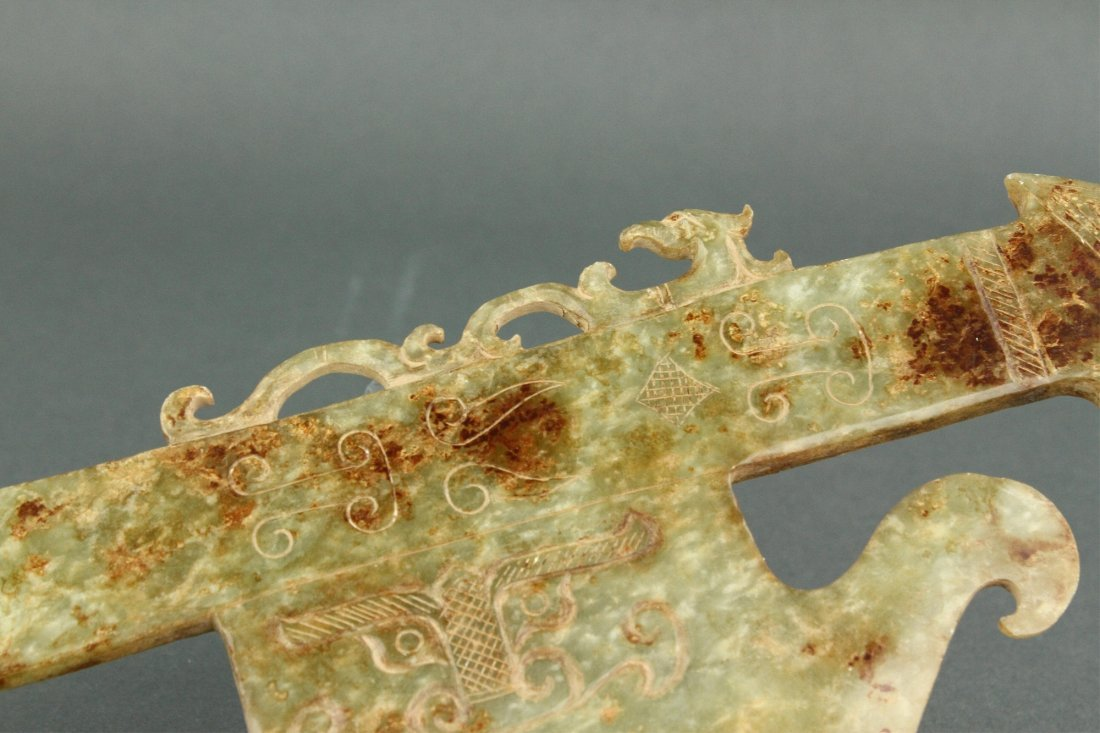 Chinese Archaistic Green Jade Carved Axe - 7