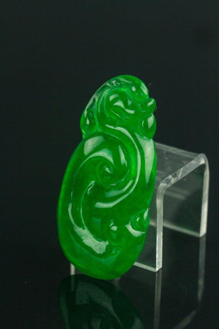 Chinese Green Jadeite Lotus Pendant - 3