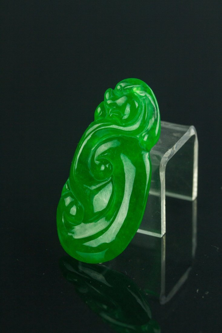 Chinese Green Jadeite Lotus Pendant - 4