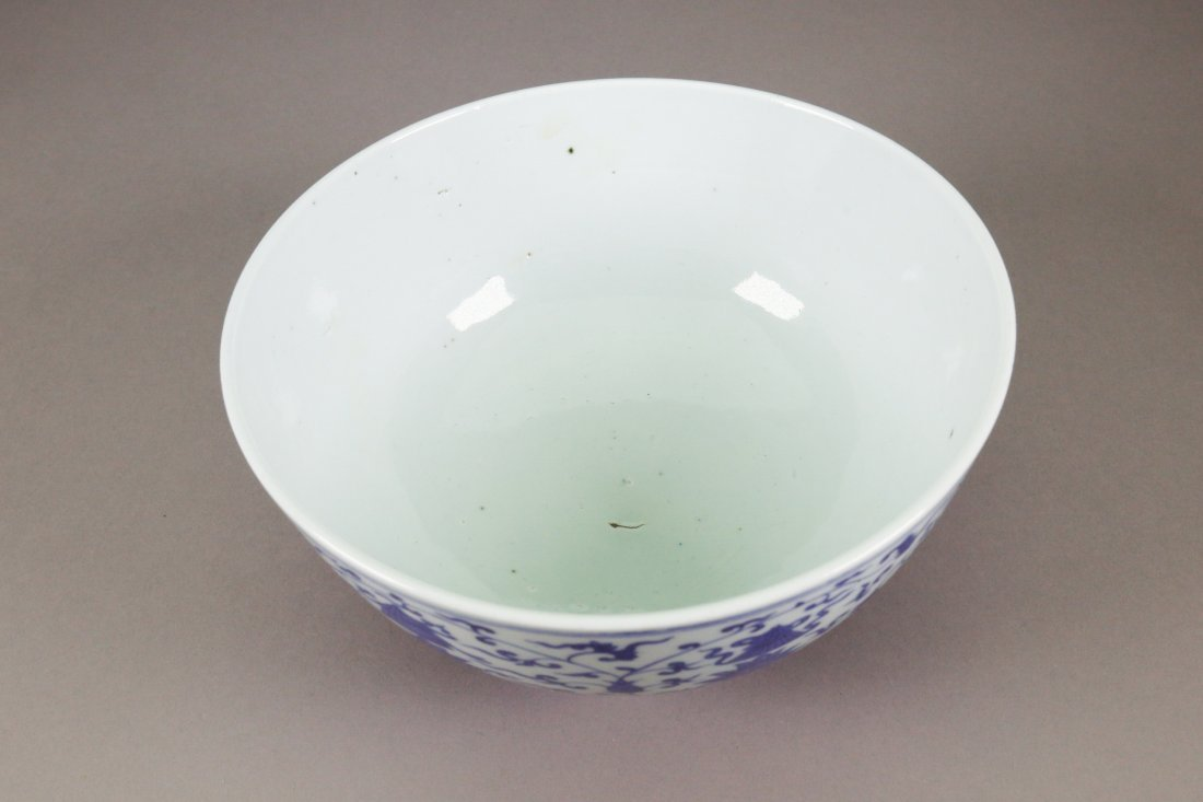 Chinese Blue&White Porcelain Bowl Double Circle Mk - 4