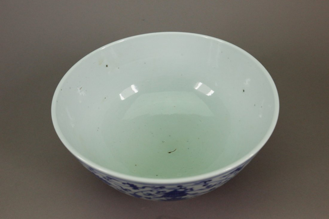 Chinese Blue&White Porcelain Bowl Double Circle Mk - 5