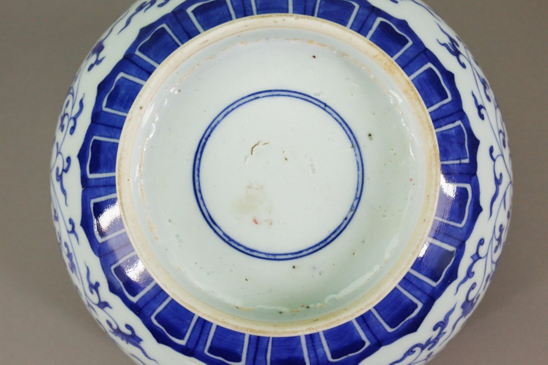 Chinese Blue&White Porcelain Bowl Double Circle Mk - 7