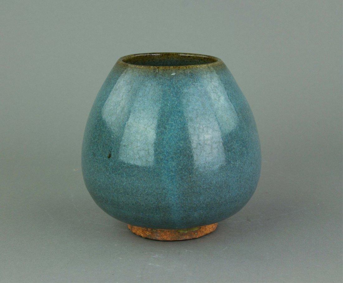 Yuan/Ming Junyao Lotus Bud Porcelain Waterpot - 3