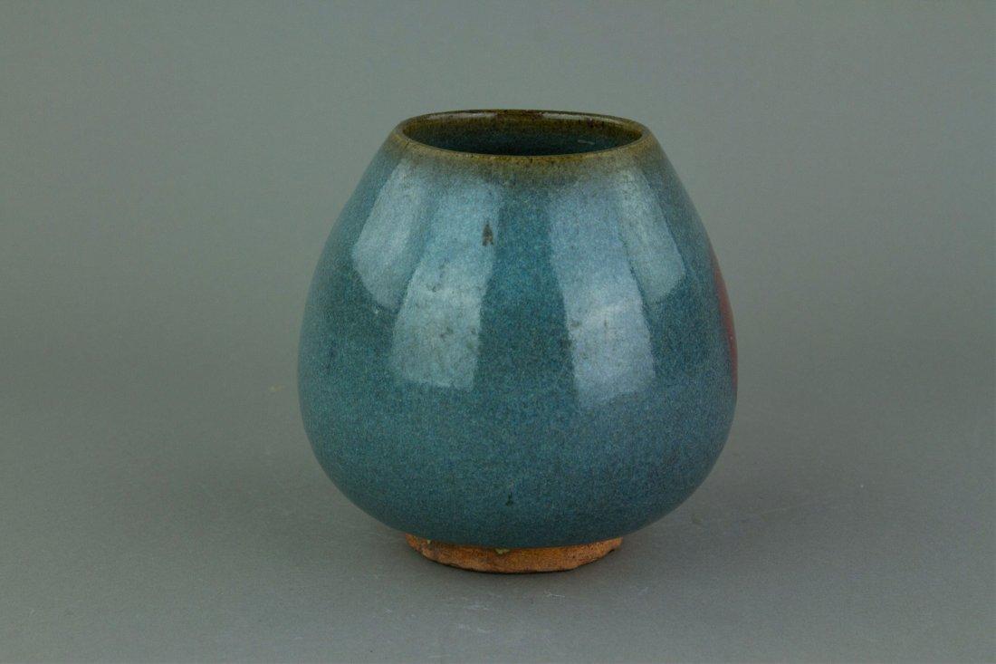 Yuan/Ming Junyao Lotus Bud Porcelain Waterpot - 4
