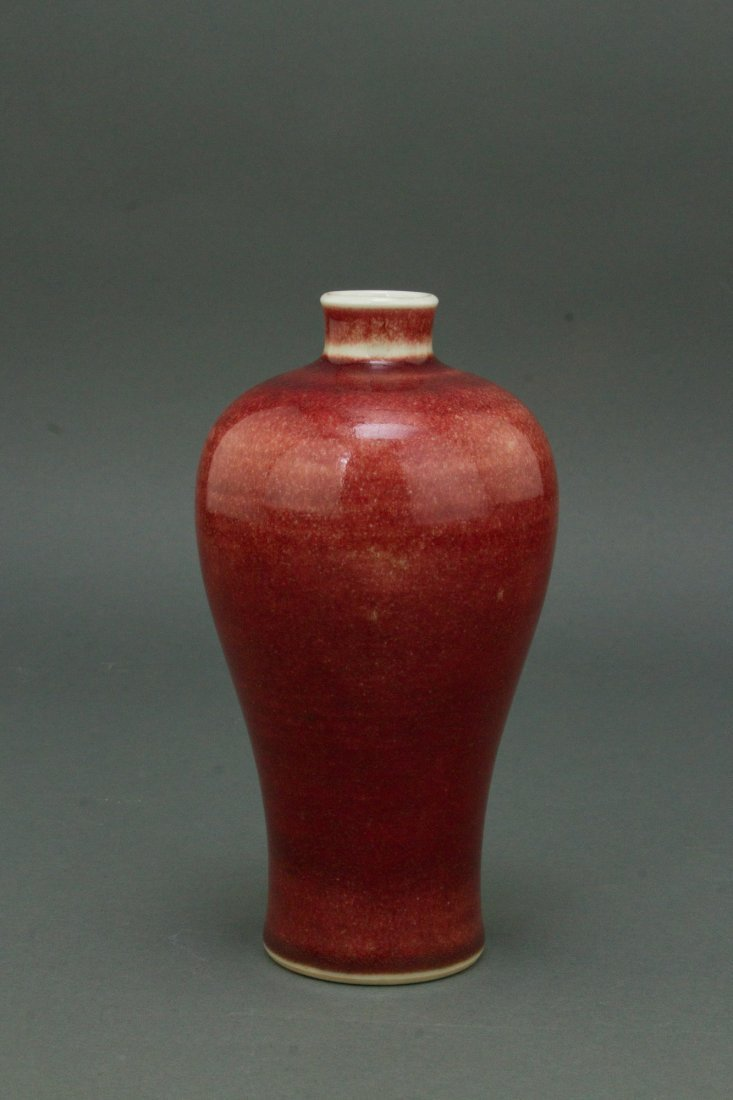 Ming Xuande MK & Period Copper Red Porcelain Vase