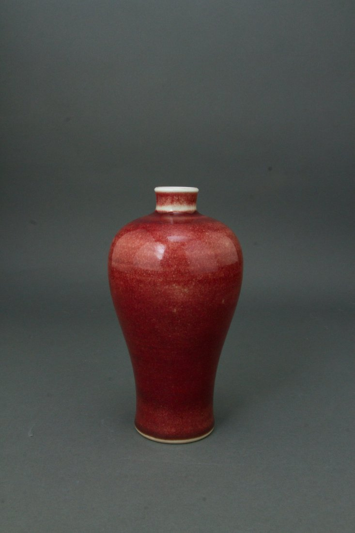 Ming Xuande MK & Period Copper Red Porcelain Vase - 2