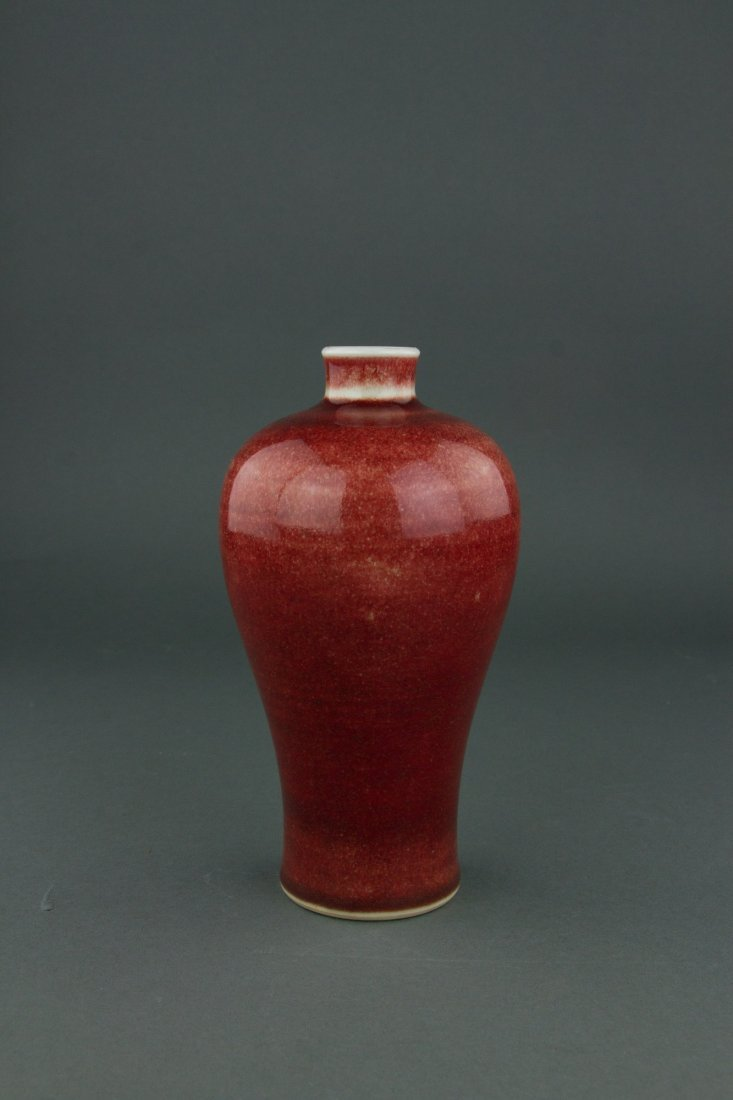 Ming Xuande MK & Period Copper Red Porcelain Vase - 3