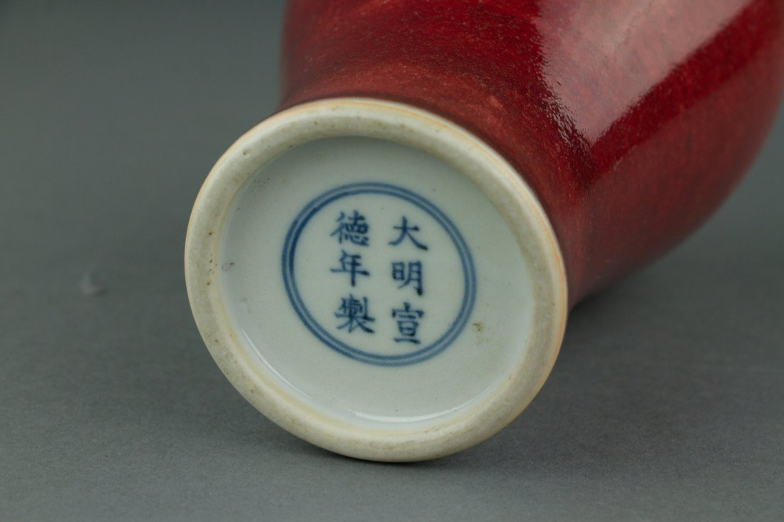 Ming Xuande MK & Period Copper Red Porcelain Vase - 6