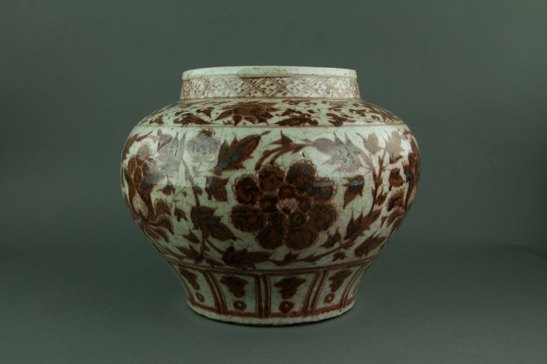 Chinese Fine Copper Red Ming Porcelain Jar - 2