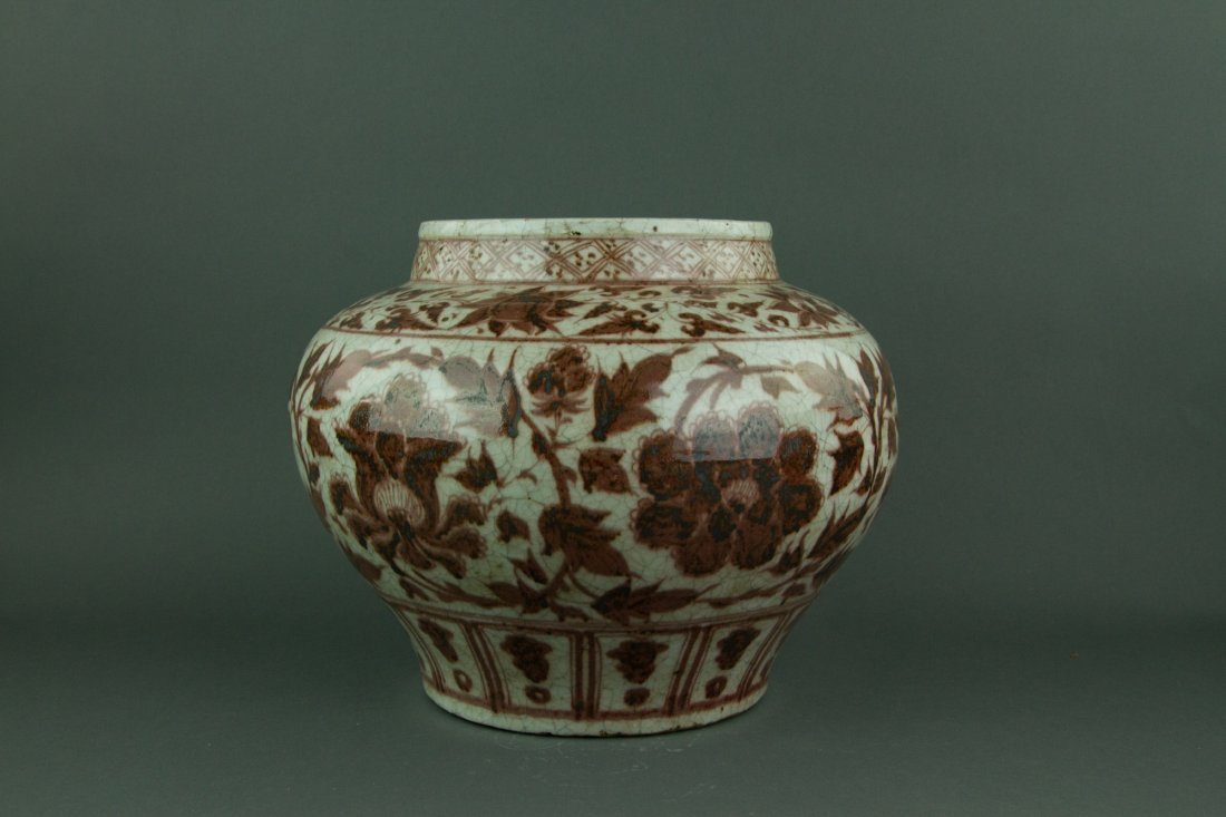Chinese Fine Copper Red Ming Porcelain Jar - 3