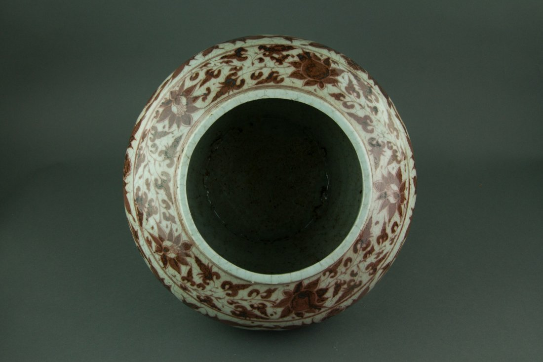 Chinese Fine Copper Red Ming Porcelain Jar - 5