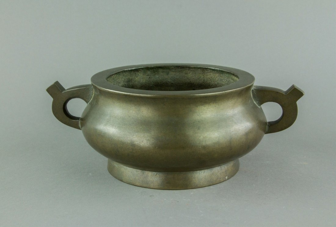 Chinese Bronze Censer Ming Xuande Mark