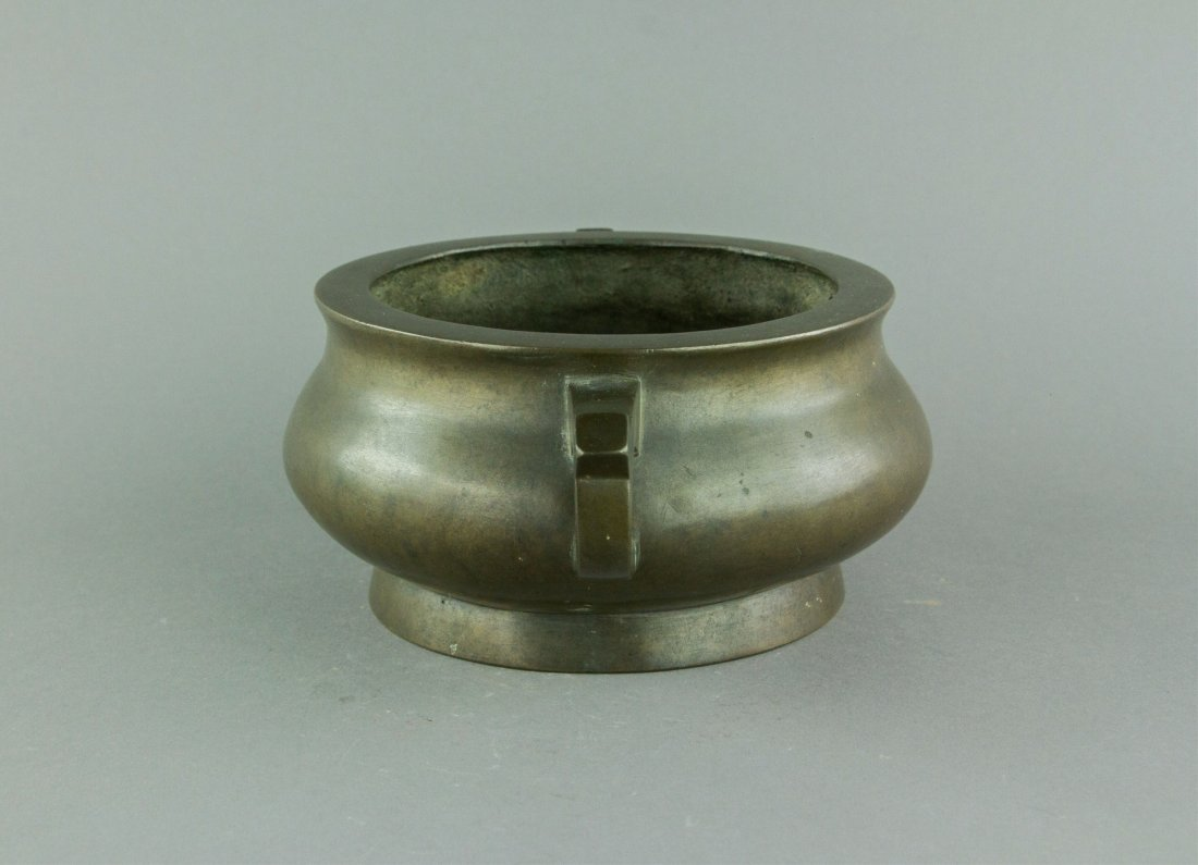Chinese Bronze Censer Ming Xuande Mark - 2