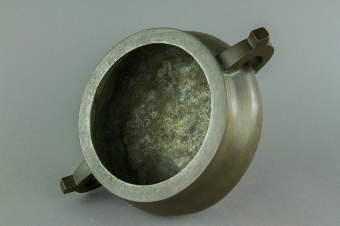 Chinese Bronze Censer Ming Xuande Mark - 3