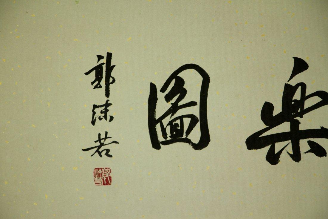 Fu Baoshi 1904-1965 Watercolour on Paper Scroll - 2