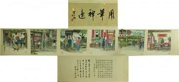 Huang Zhou 1925-1997 Watercolour on Paper