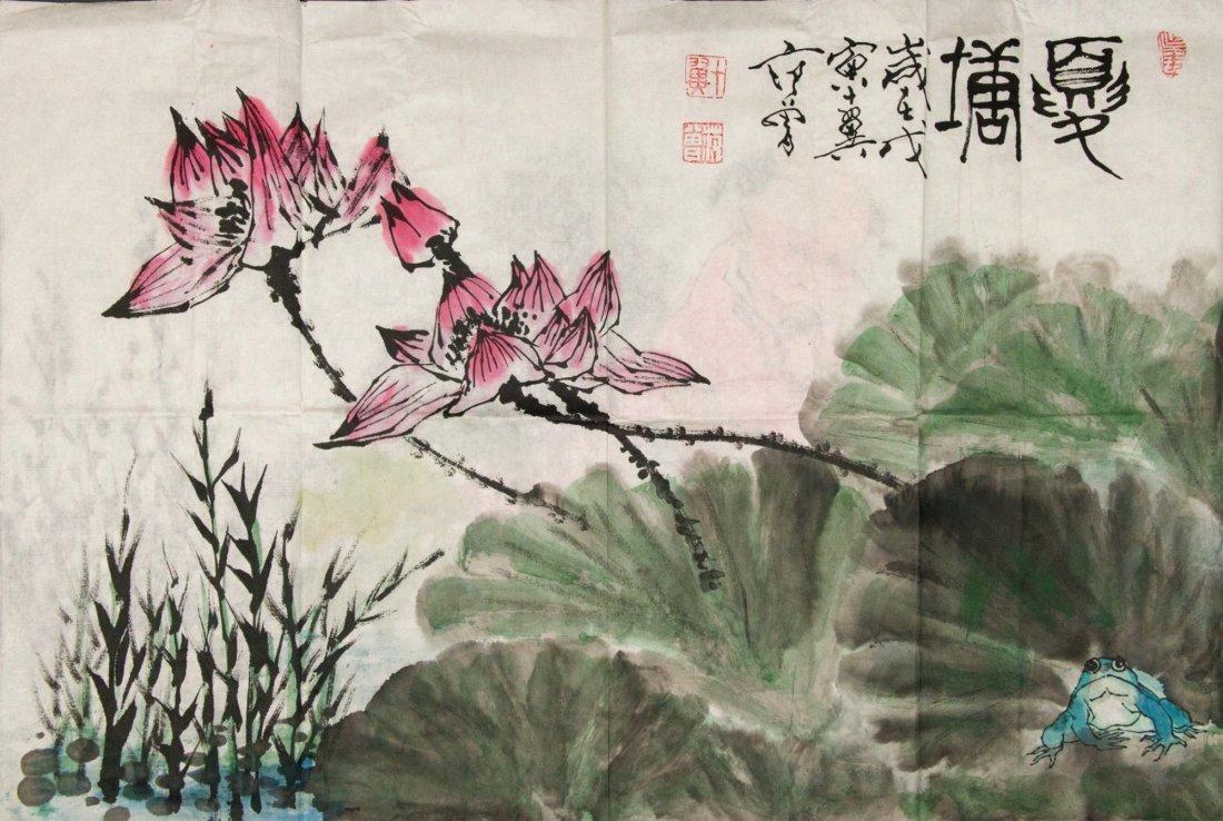 Chinese WC Lotus & Child Style of Fan Zeng b. 1938