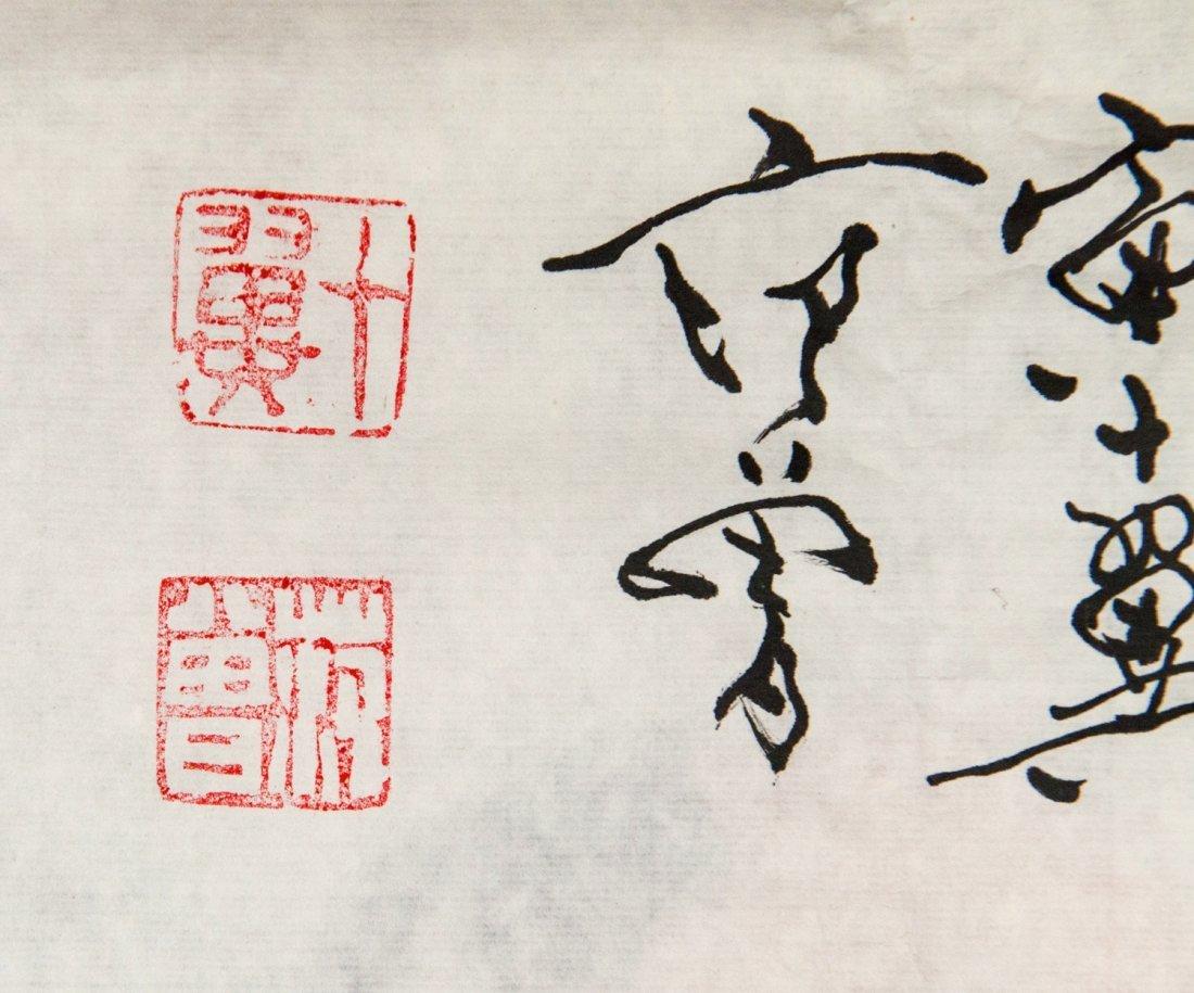 Chinese WC Lotus & Child Style of Fan Zeng b. 1938 - 2