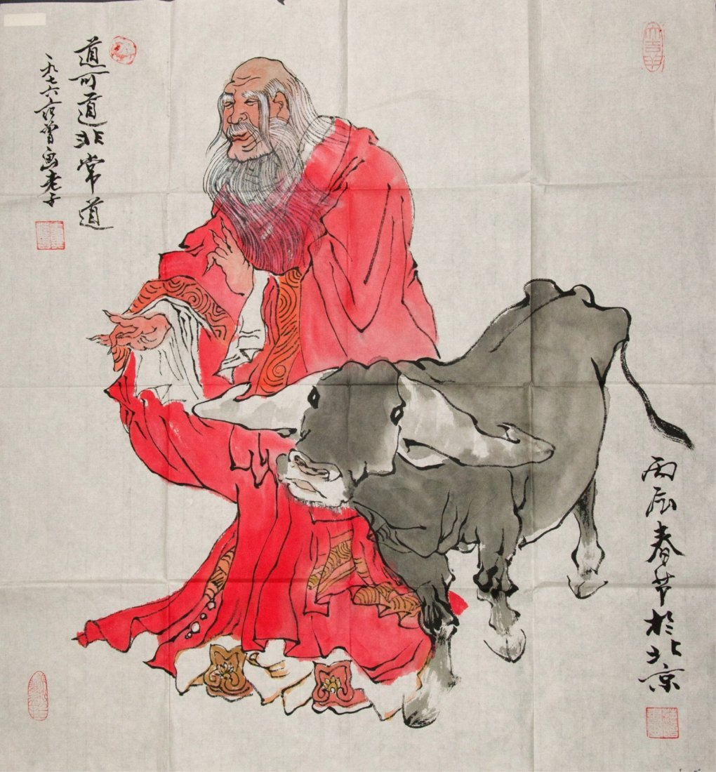 Fan Zeng b.1938 Chinese Painting of Old Man & Cow