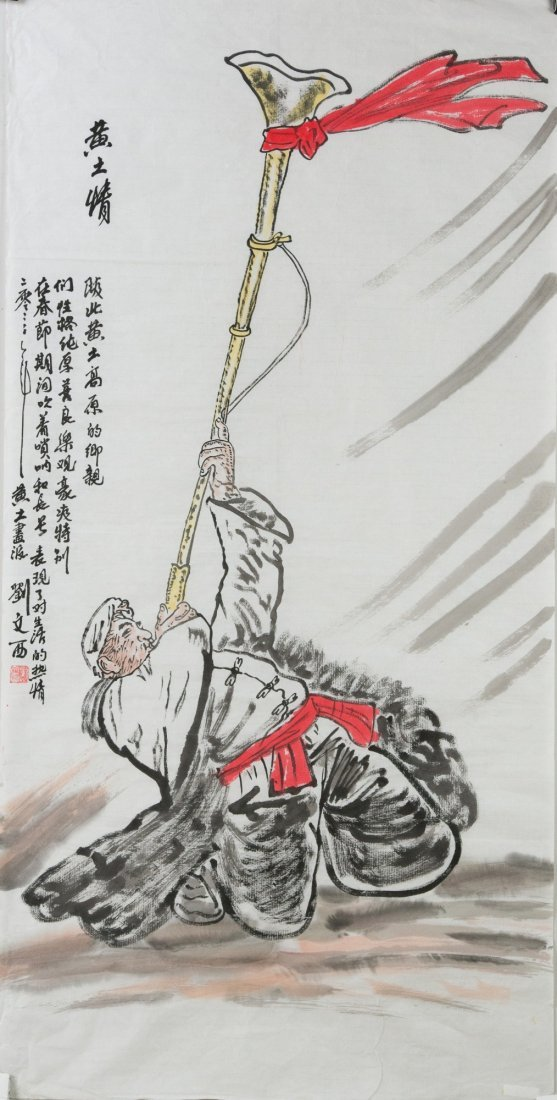 Chinese Painting of Musician Style of Liao Wen Xi