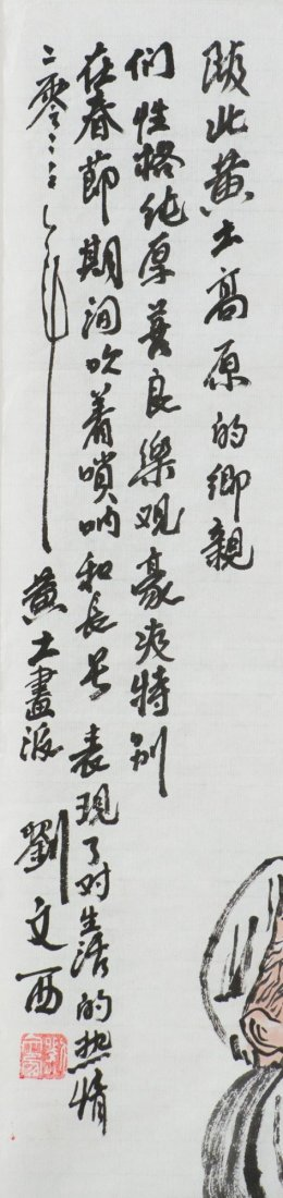 Chinese Painting of Musician Style of Liao Wen Xi - 2