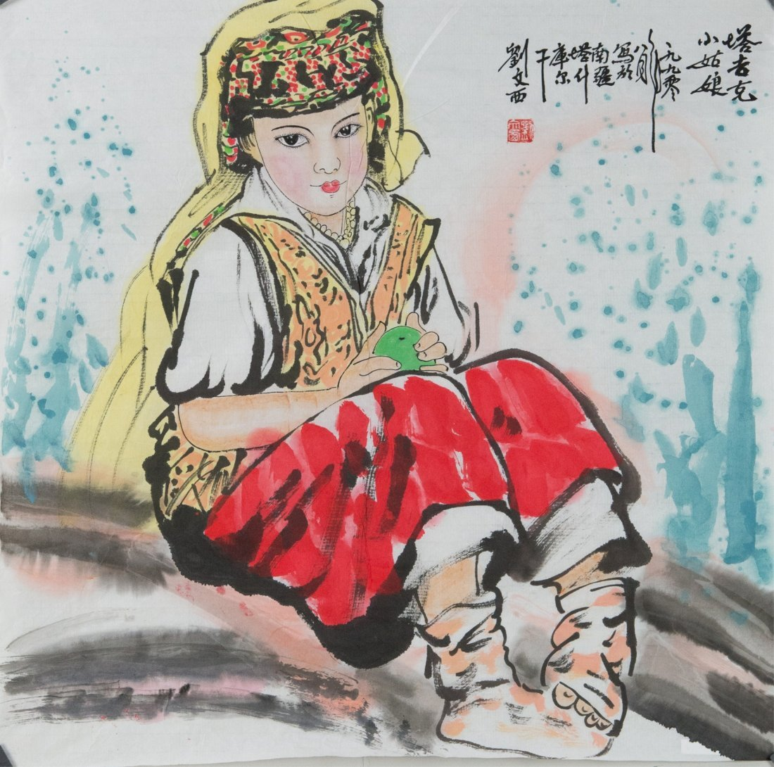 Chinese Lady Portrait Style of Liao Wen Xi