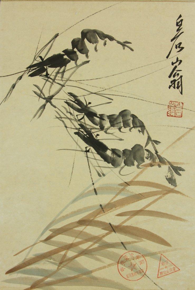Qi Baishi 1864-1957 Watercolour on Paper