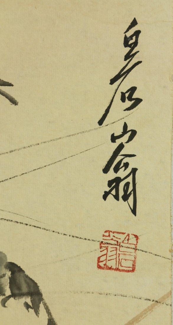 Qi Baishi 1864-1957 Watercolour on Paper - 2