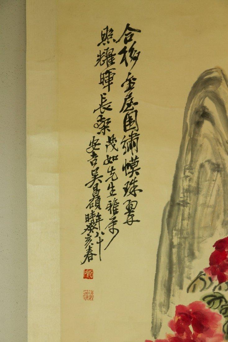 Wu Changshuo 1844-1927 Watercolour on Paper - 2