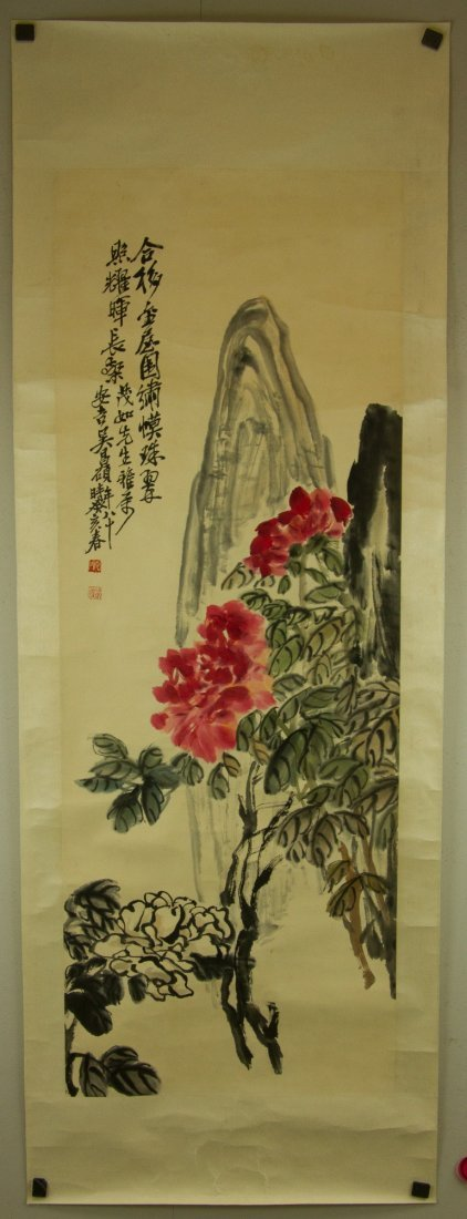 Wu Changshuo 1844-1927 Watercolour on Paper - 5