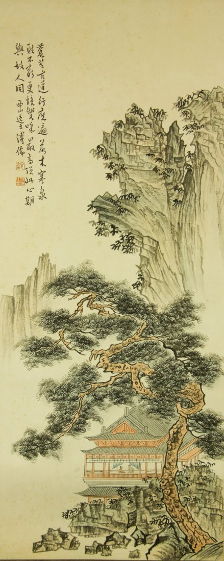 Puru 1896-1964 Chinese Watercolour on Paper