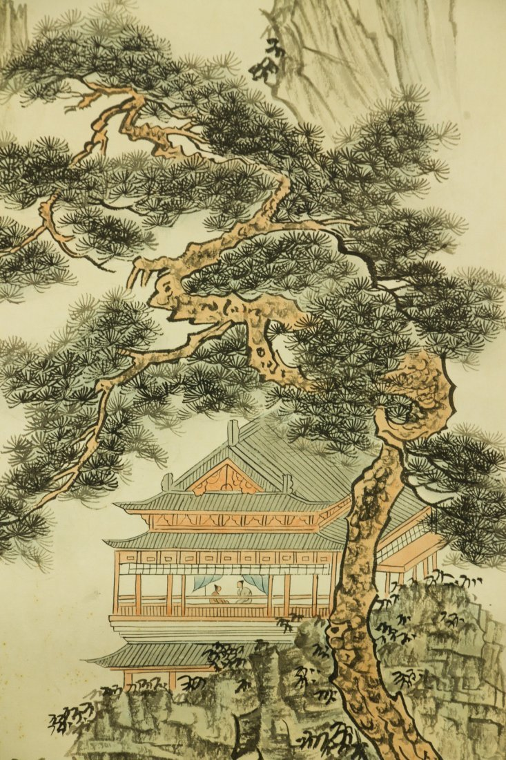 Puru 1896-1964 Chinese Watercolour on Paper - 3